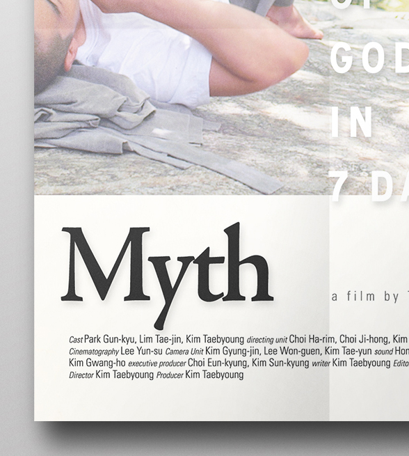 'Myth' Posters